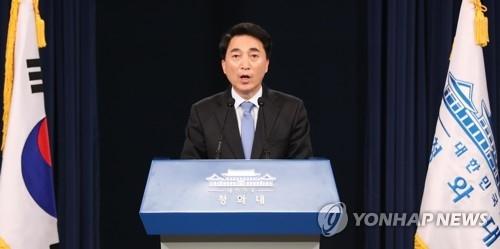 资料图片:韩国总统府青瓦台发言人朴洙贤(韩联社)