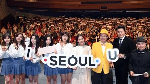 """Seoul Talk Concert in Jakarta""现场(韩联社/首尔市政府提供)"
