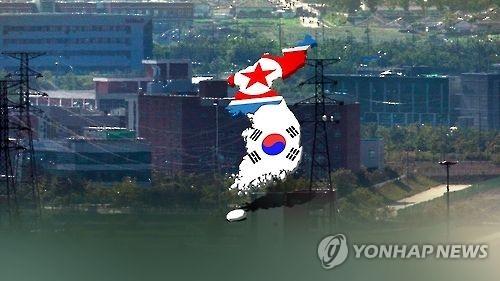 简讯:韩政府将在对朝制裁大框架内考虑民间交流 - 1