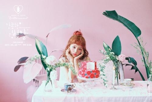 歌手白娥娟第三张迷你专辑《Bittersweet》预告照(韩联社/JYP娱乐提供)