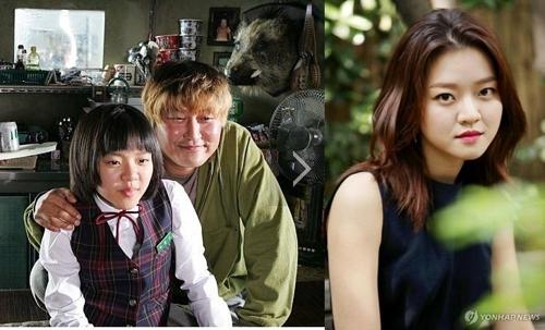 高雅星的童星时期(左)和现在(韩联社)