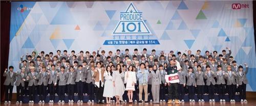 韩选秀《Produce101》第二季点击量超2.3亿次