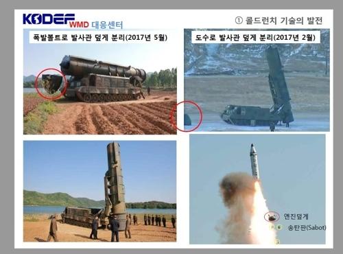 """韩专家分析朝""""北极星2""""发射示意图获取重要信息 - 2"""