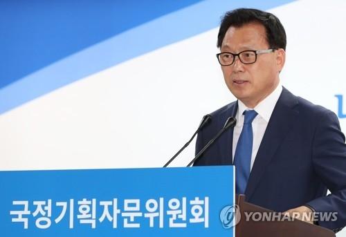 韩国国政企划委员会发言人朴洸瑥(韩联社)