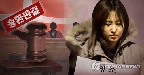 韩亲信门主角崔顺实之女撤诉决定从丹麦回国 - 1