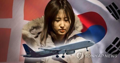 韩政府将同丹麦协调遣送崔顺实之女回国事宜 - 1