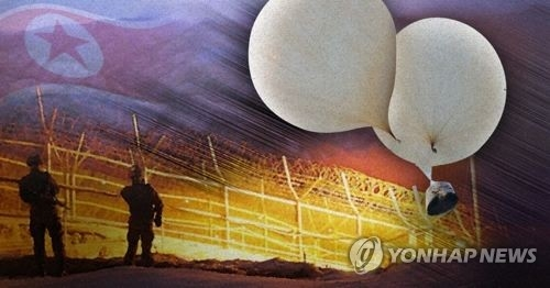 韩军:已清理朝方用气球对韩散发的传单 - 1