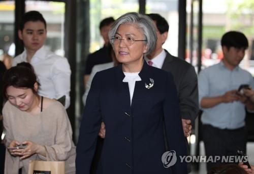 被文在寅提名为韩国新任外长的康京和(韩联社)