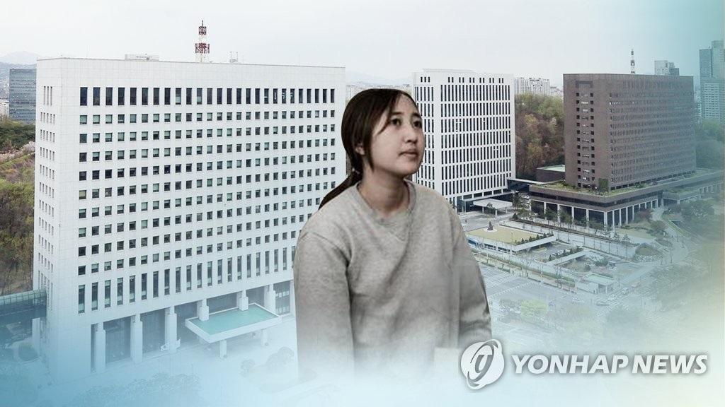 韩亲信门主角崔顺实之女31日抵韩接受检方调查 - 1