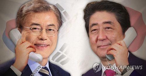 韩政府促日本认同多数韩民众不认可慰安妇协议 - 2