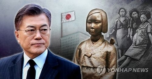 韩政府促日本认同多数韩民众不认可慰安妇协议 - 1
