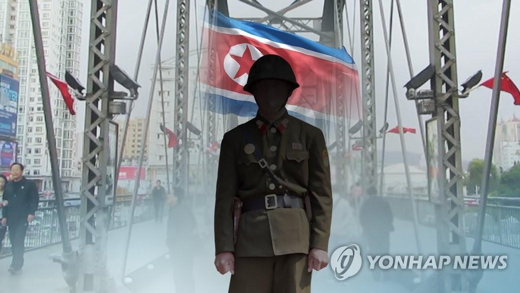 消息:一韩国公民在朝中边境失联 - 1