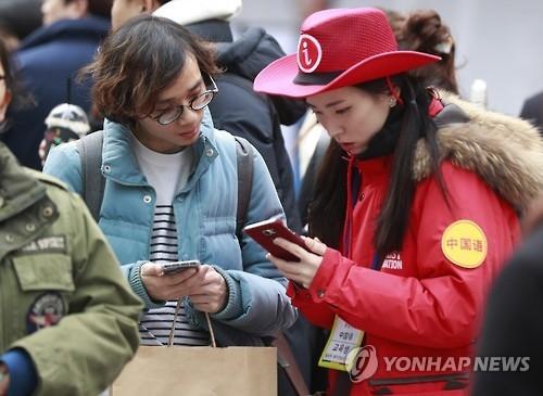 资料图片:为游客提供向导服务的中文旅游翻译向导(韩联社)