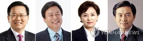 左起为金富谦、都钟焕、金贤美、金荣春。(韩联社)