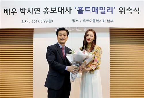 演员朴诗妍(右)被委任为韩国社会福利机关Holt儿童福祉会宣传大使。(韩联社/Mystic娱乐提供)