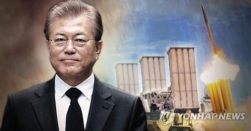 韩青瓦台称国防部未汇报4辆萨德发射车入境 - 1