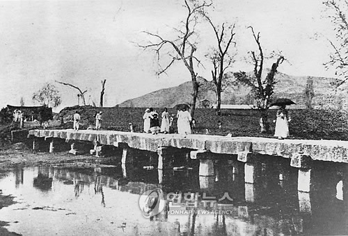 资料图片:古代的南石桥(韩联社)