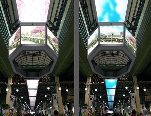 图为清州六道口市场南石桥重现项目效果图。(韩联社/清州全球名品市场培育事业团提供)