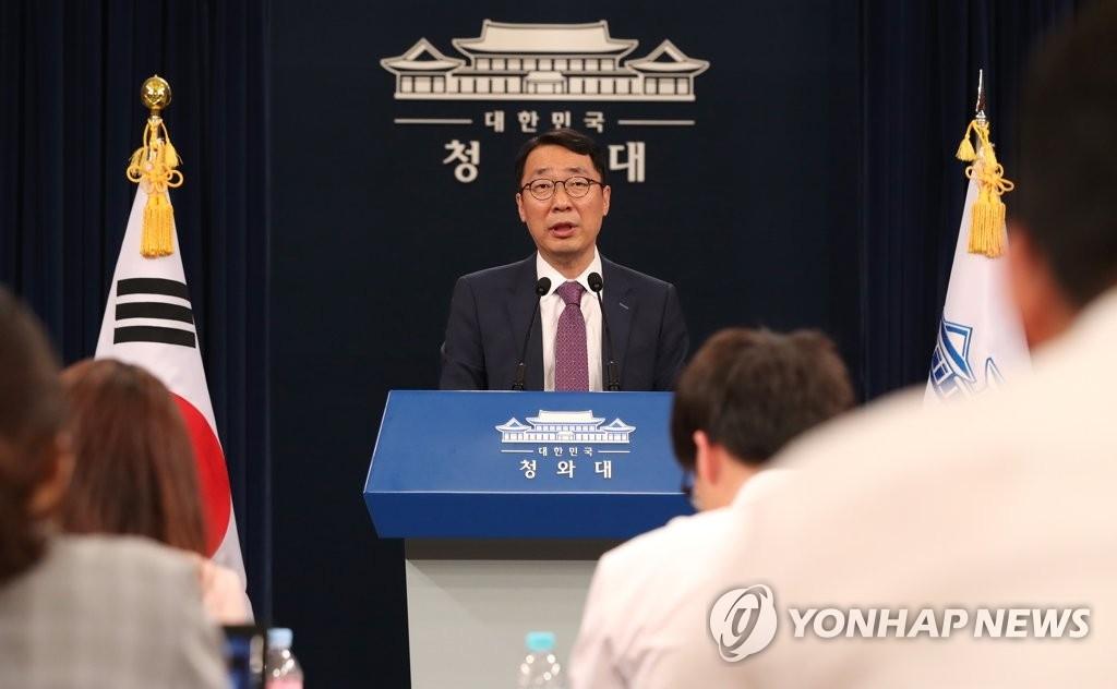 资料图片:韩国总统府青瓦台负责与民沟通的首席秘书尹永灿(韩联社)