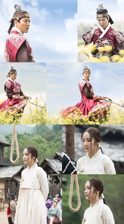 《七日的王妃》剧照(官网图片)
