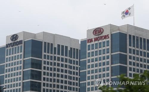 现代和起亚汽车的总部大楼外景(韩联社)