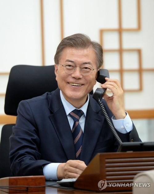 文在寅和丹麦首相通电话感谢支持朝鲜无核化 - 1