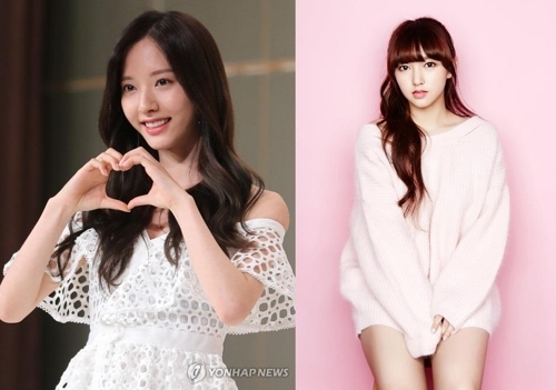 女团宇宙少女成员苞娜(左)和程潇(韩联社/Starship娱乐提供)