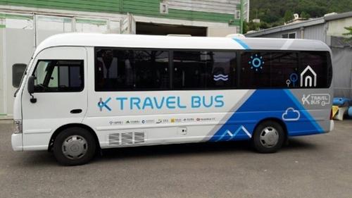 图为K-旅行巴士(韩联社/首尔市提供)