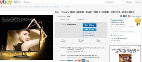 韩国显示器生产商BITM在易贝销售显示器。(韩联社/易贝官网截图)