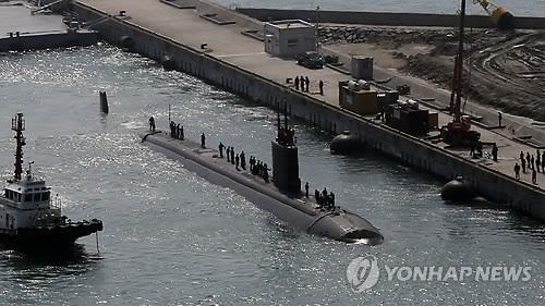 """资料图片:""""夏延""""号核潜艇(韩联社)"""