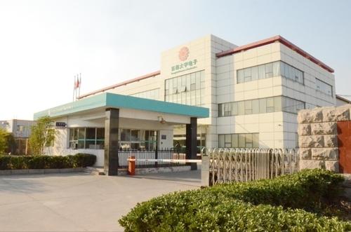 资料图片:韩国东部大宇电子天津有限公司(韩联社)