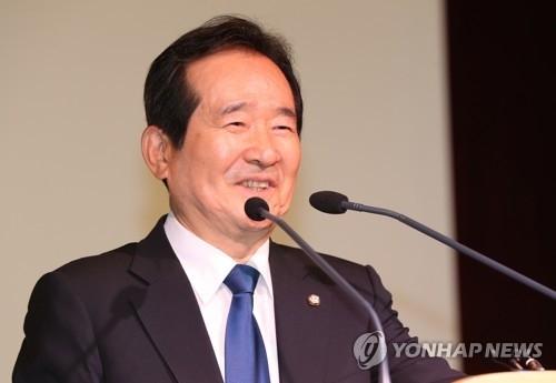 资料图片:韩国国会议长丁世均(韩联社)