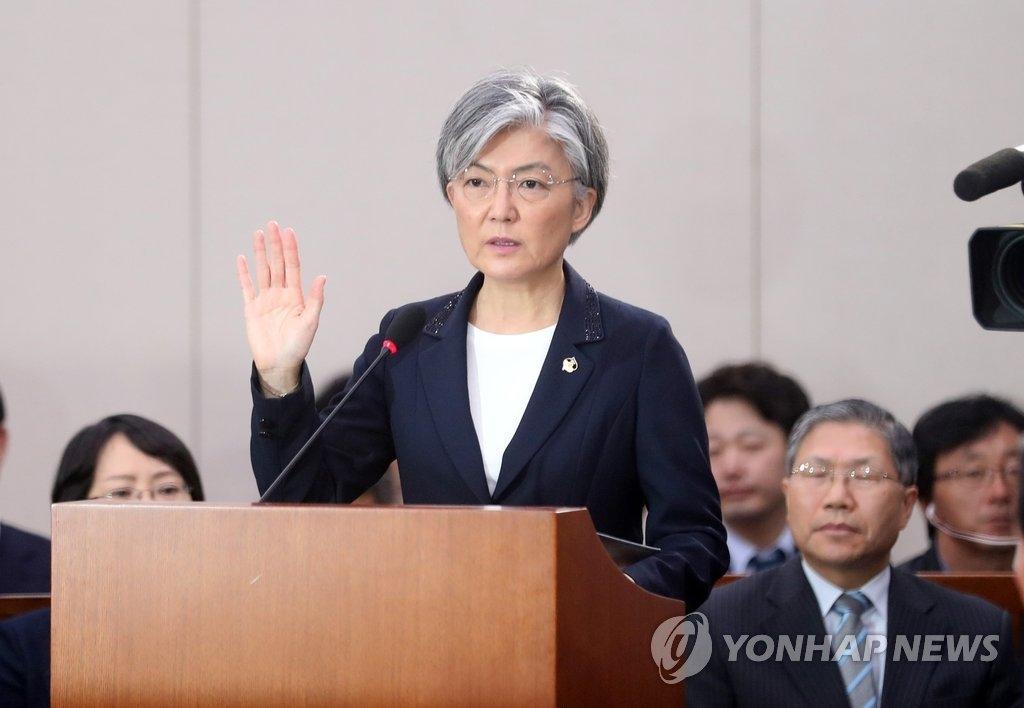 6月7日上午,在国会,韩国外交部长官提名人康京和在人事听证会上宣誓。(韩联社)