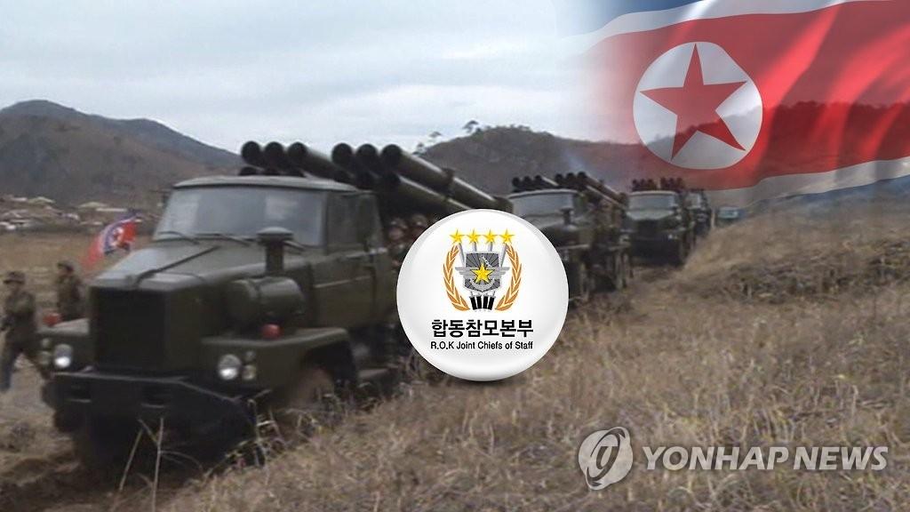 详讯:朝鲜试射多枚地对舰巡航导弹 - 1