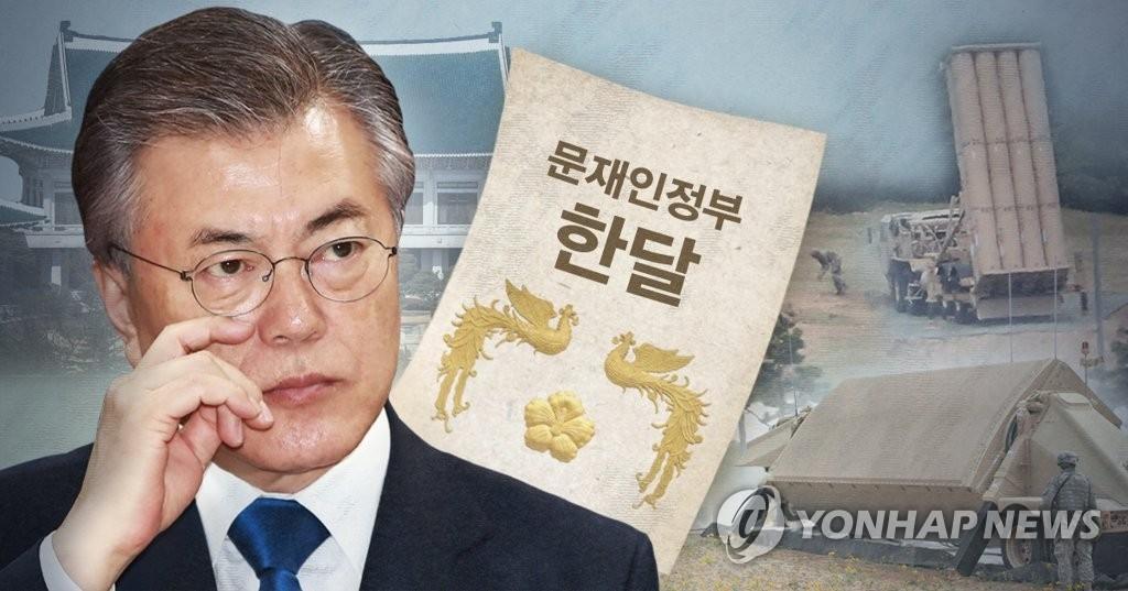 韩政府换届满月:萨德问题成头号外交考验 - 1