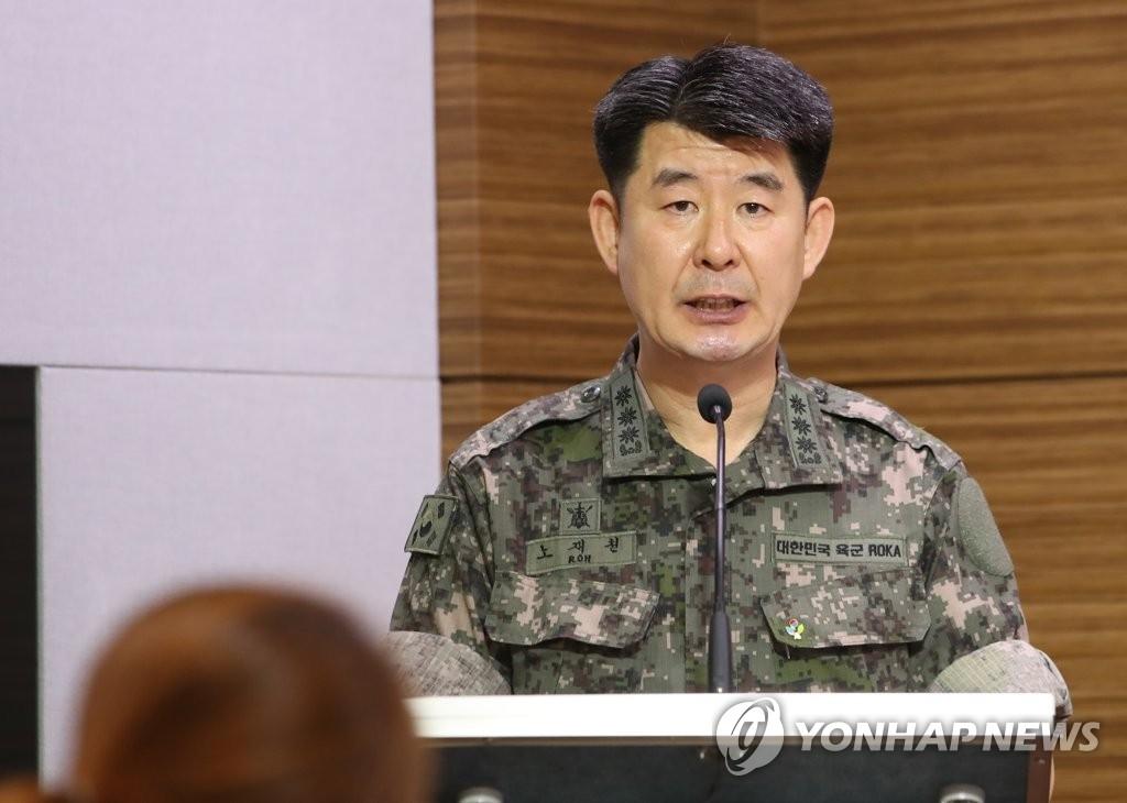 6月8日,韩国联合参谋本部相关负责人在国防部举行记者会。(韩联社)