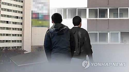 超两千非法滞韩者离开济州 - 1