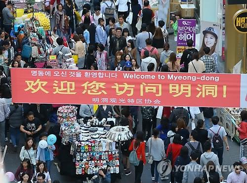 统计:去年访韩外国游客75%为散客 - 1