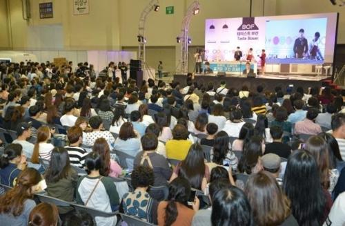 资料图片:2016釜山同一个亚洲文化节活动现场(韩联社/釜山市政府提供)