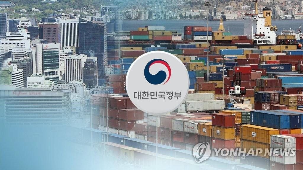 韩财政部:经济出现回暖迹象 内需仍疲软 - 1