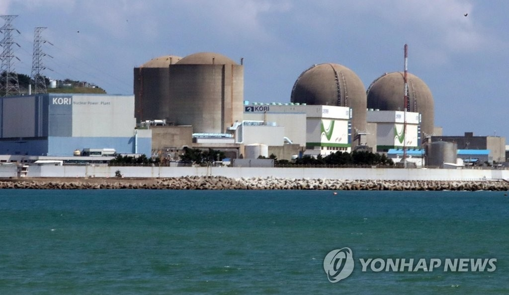 资料图片:古里核电站(韩联社)