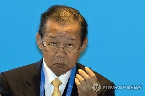 资料图片:日本首相特使、自民党干事长二阶俊博(韩联社/美联社)