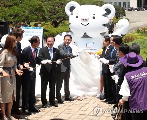6月12日上午,在国会议事堂草坪广场喷泉右侧,韩国国会举行平昌冬奥吉祥物雕像揭幕式。(韩联社)