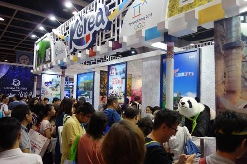 资料图片:2016香港国际旅游展现场
