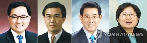左起依次是俞英民、赵明均、金瑛录、郑铉柏。(韩联社)