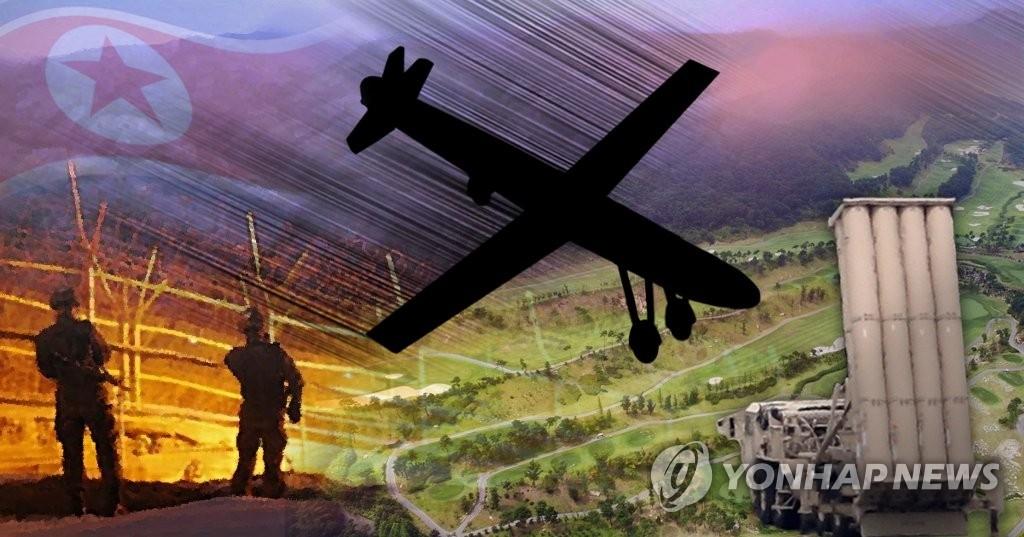 韩军全面搜索前线地区防止无人机挑衅 - 1