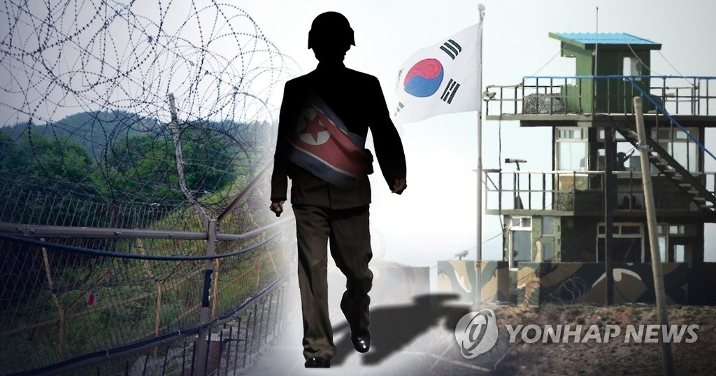 朝鲜一军人越过军事分界线南下归顺韩国 - 1