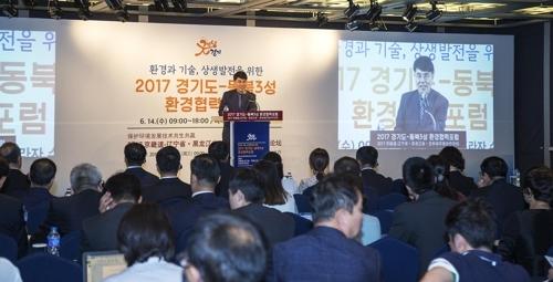 韩京畿道与中国东三省共商细颗粒物治理 - 1