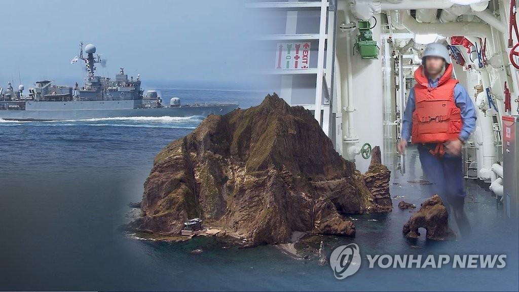 韩海军在东部海域启动独岛防御演习 - 1