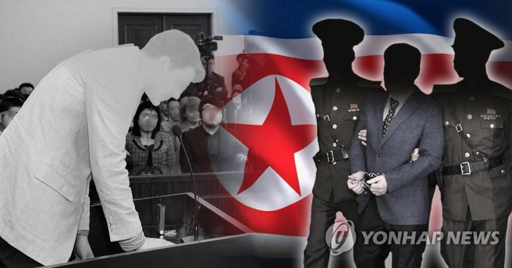 韩情报机构:6名韩国人被朝扣押 - 1